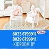 Детская мебель под заказ в Минске