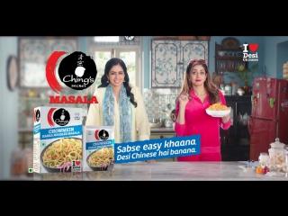 Sridevi's Double Role Dhamaka  Ching's Secret Masalas  Chowmein Hakka Noodles  Punjabi