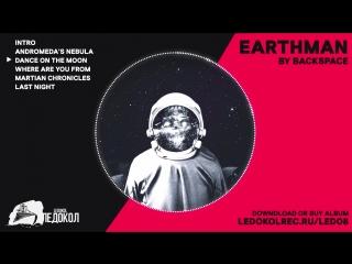Backspace — Earthman (Full album)