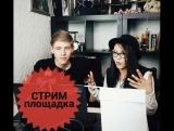 Тестим програмки гадалки))  Бантеева Павлов