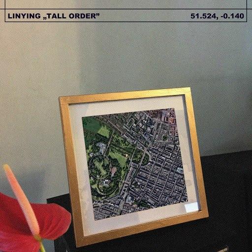 Linying альбом Tall Order