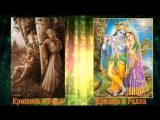Сходство славянских и индийских Богов.