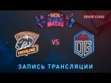 Virtus.pro G2A vs OG, MDL Macau [Adekvat, Smile]