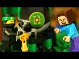 ЛЕГО НУБик ? ЛЕГО Ниндзяго Кружитцу Майнкрафт Мультики для Детей LEGO Minecraft Мульт...