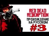 XBOX-360 ПРИКЛЮЧЕНИЯ ПРОДОЛЖАЮТСЯ