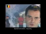 Филипп Лафонтен - Алексис меня ждёт (Philippe Lafontaine - Alexis mattend) русские субтитры