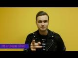 НК выпуск 14 - в гостях Соболев Николай - промо