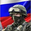 Вежливые Люди | Армия | Россия