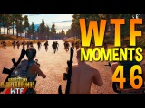 PUBG WTF Funny Moments Highlights Ep 46 (playerunknown's battlegrounds Plays)