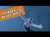 Дима Бикбаев. ХайпNews. Эпизод 54