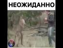 Неожиданный финал.mp4