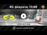 «Дизель» Пенза - «Барс» Казань