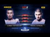 Михаил Котруцэ (Молдова) vs Илимбек Токтогулов (Кыргызстан)