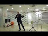 Радислав Гандапас   Презентация книги «Полная Ж», правило альпиниста и как достичь успеха