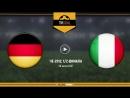 Германия - Италия. Повтор матча Евро 2012