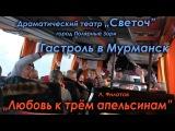 Л. Филатов