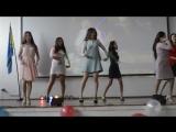 Танец девушек 7 группы Подиум