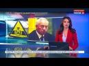 На Украине экс-премьер Азаров и бывший глава Нацбанка Арбузов объявлены в розыск