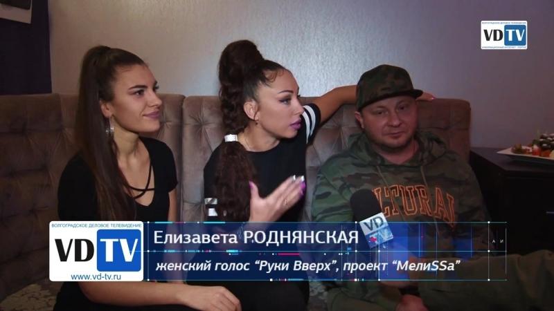 Newspub 10 летие Интервью для DVtv Лиза Роднянская Мелиssа