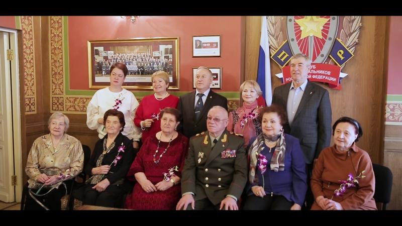 Кинокомпания «Союз Маринс Групп» поздравила вдов военачальников с Международным женским днем
