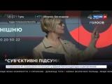 Украина. За возвращение Януковича проголосовали 92 процента зрителей NewsOne