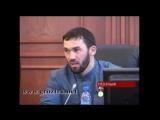 Новые назначение в Правительство Чечни