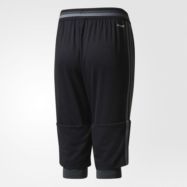Укороченные брюки Condivo 16