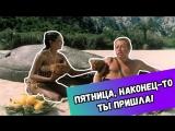 Дима Бикбаев. ХайпNews. Эпизод 59