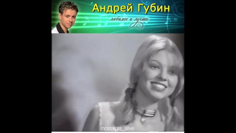 Андрей Губин Лиза🌸