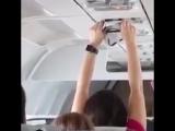 Трусы в самолете