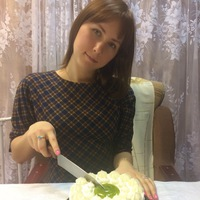 Алёна Малуш