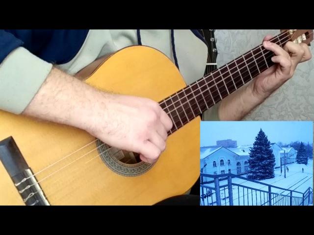 City Blues D Nik Lubny Guitar Городской Блюз на гитаре
