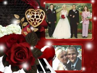 Хрустальная свадьба 15 лет вместе