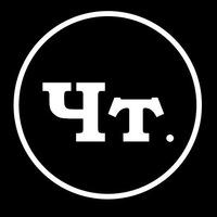 """Логотип Проект """"Чтиво"""""""