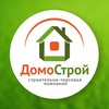 Домострой Строительно-Торговая Компания