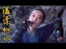 The Thousand Faces of Dunjia 奇门遁甲, 2017 fantasy trailer