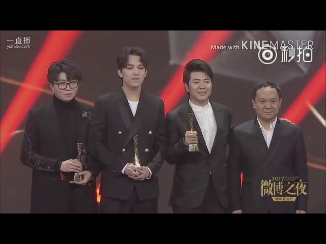 Dimash 2018.01.18 2017 Weibo Awards Ceremony. Full