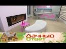 Уникальная кухня-гостиная от звезды мирового дизайна с розовым камином и круглы