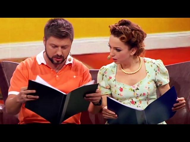 МУЖ И ЖЕНА СВЕЖИЕ ПРИКОЛЫ ПРО СЕМЬЮ Дизель Шоу лучшее ЮМОР ICTV