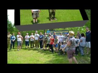 13 Слёт Радиолюбителей Земля Костромская  Июнь  2017 г.