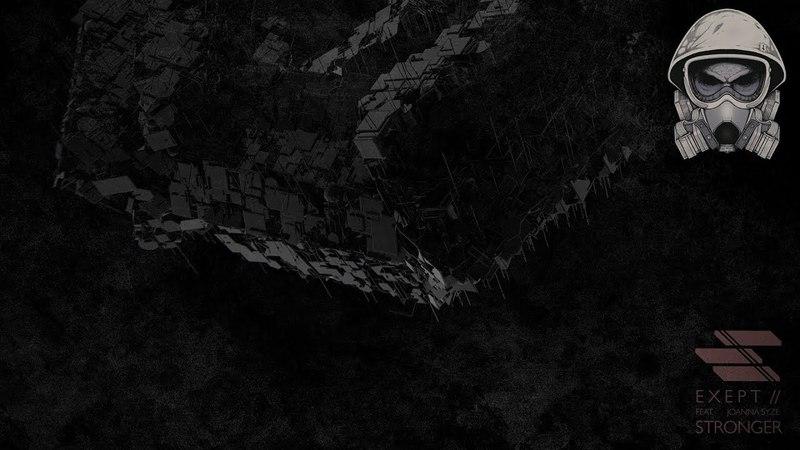 Exept - Shadows