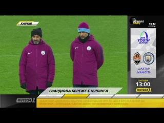 Футбол NEWS от  (10:00) | Бавария обыграла ПСЖ, Шахтер - Ман Сити: перед матчем
