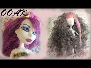 ООАК куклы Монстер Хай Monster High. Перепрошивка волос