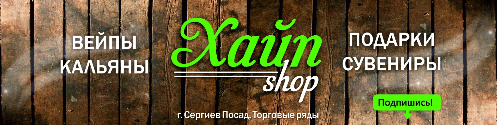 The hyip shop это