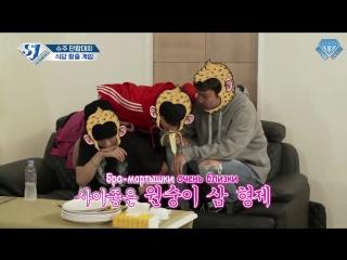 Sapphire SubTeam 171113 Шоу SJ Returns -  Спортивный день Super Junior: побег из ресторана, часть 2 (рус.саб)