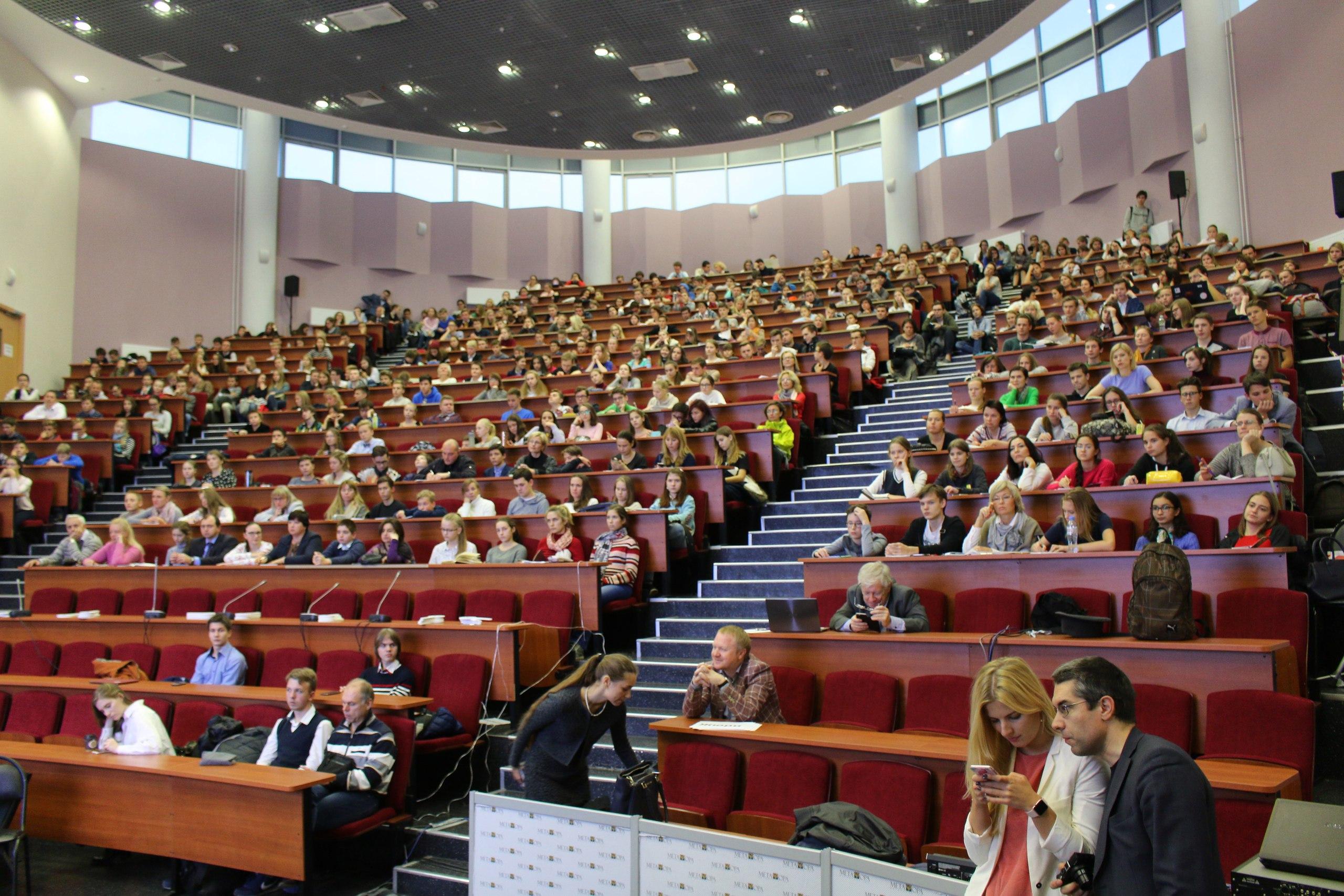 Организационное собрание 2020