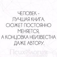 Каримова Гузель (Очаровательная)