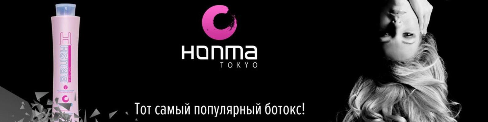 Honma tokyo ботокс беременным 27