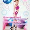 artGO sport - одежда для pole dance и спорта
