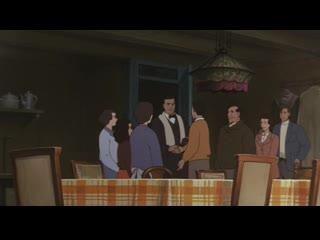 """Полнометражное аниме """"Дневник Анны Франк"""". (Драма,Япония,1995)"""